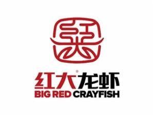 紅大龍蝦加盟