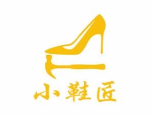 小鞋匠皮具护理