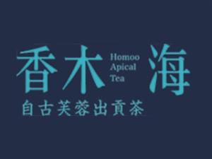 香木海黑茶