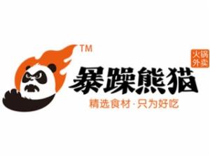 暴躁熊猫火锅外卖加盟