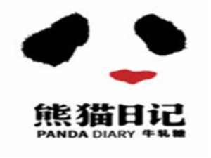 熊貓日記牛軋糖