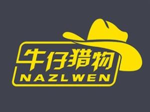 牛仔猎物加盟