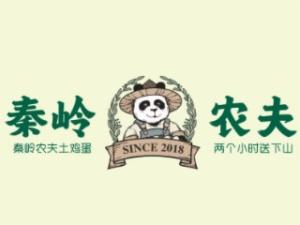 秦岭农夫加盟