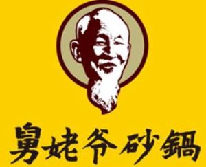 舅老爷砂锅加盟