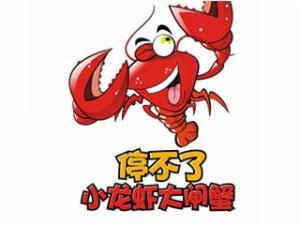 停不了小龙虾大闸蟹