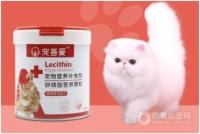 宠吾爱卵磷脂营养颗粒 猫用  300g/罐
