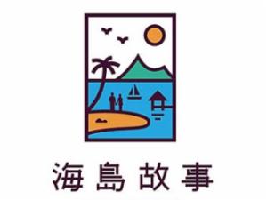 海岛故事椰子油加盟