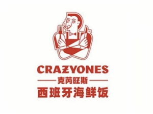 CrazyOnes西班牙海鮮飯