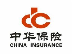 中華保險加盟