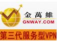 VPN-天联加盟