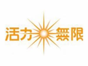 活力无限KTV加盟