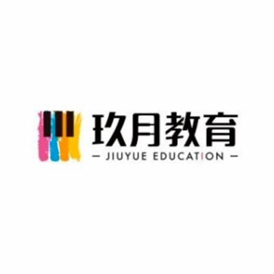 玖月音樂教育雙排鍵加盟