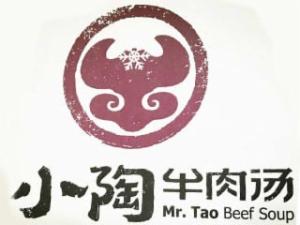 小陶牛肉汤加盟