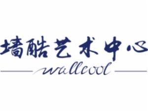 Wallcool艺术涂料