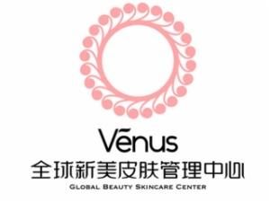 venus皮肤管理