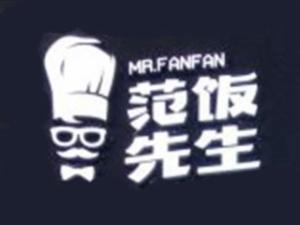 范饭先生铁锅煎肉饭加盟