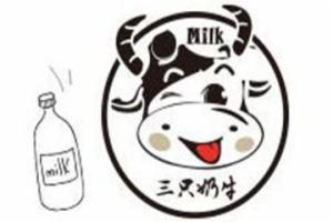 三只奶牛酸奶加盟