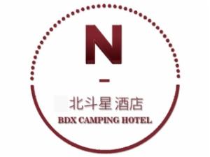 北斗星酒店