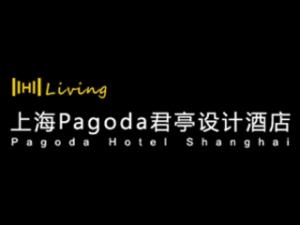 Pagoda君亭酒店