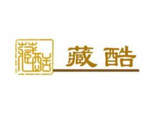 藏酷收藏品加盟