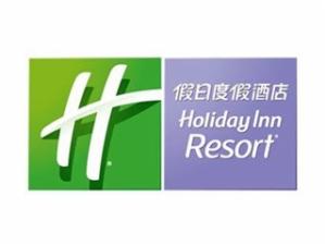 假日度假酒店