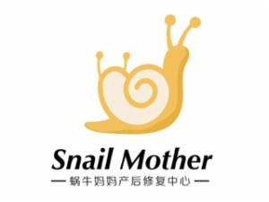 蜗牛妈妈产后修复中心