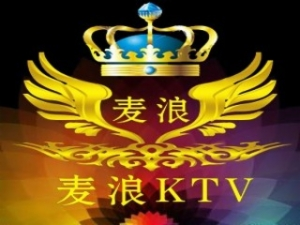 麥浪KTV加盟