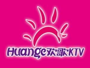 欢歌KTV加盟