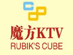 魔方KTV