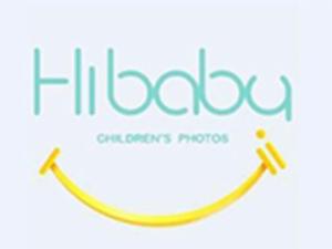 嗨贝贝儿童摄影