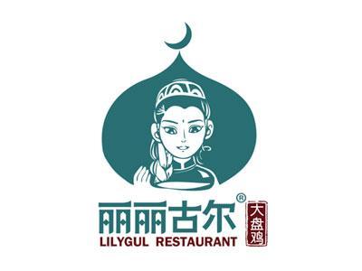 丽丽古尔新疆餐厅加盟
