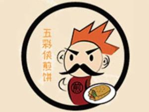 五彩侠煎饼
