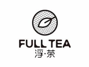 FullTea浮茶