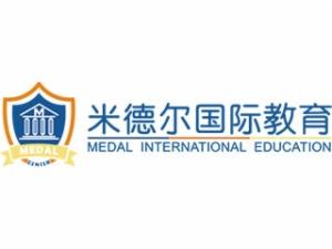 米德尔国际教育