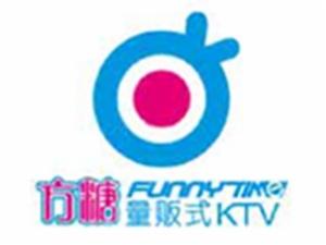 方糖KTV