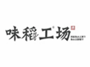 味稻工场特色湘菜加盟