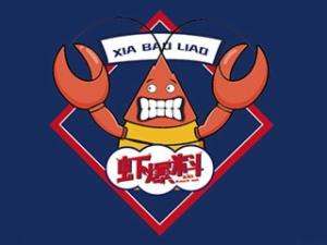 蝦爆料小龍蝦三明治加盟