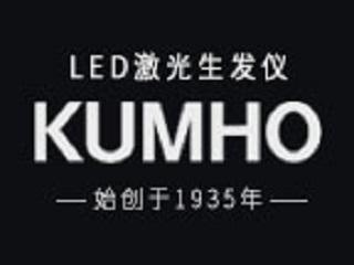 KUMHO生发仪