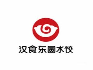 漢食東園水餃