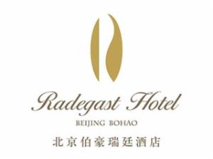 伯豪瑞廷酒店