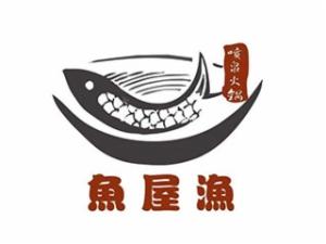 鱼屋渔九孔喷泉火锅