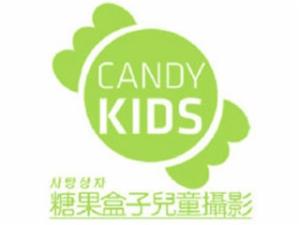 糖果盒子儿童摄影