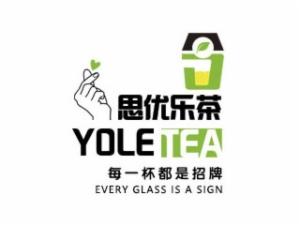 思优乐茶 加盟