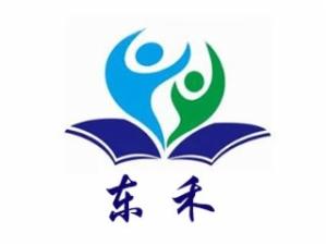 东禾家庭教育加盟