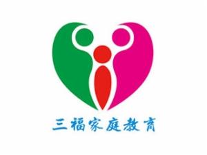 三福家庭教育加盟