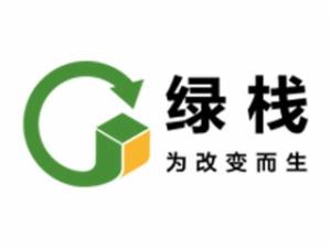 绿栈环保产品