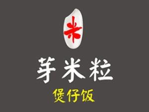 芽米粒煲仔饭加盟