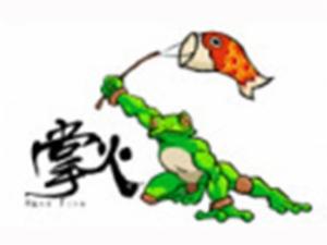 掌火牛蛙火锅加盟