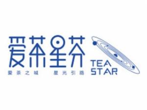 愛茶星芬加盟