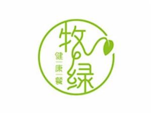 牧绿健康餐培训